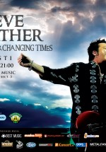Concert Steve Lukather la Becker Brau Live Music Bucuresti