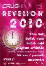 Revelion 2010 in Club Crush din Constanta
