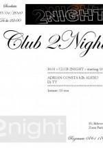 Adrian Consta b2b Alexo în Club 2Night din Bucureşti
