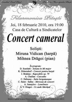 Concert Cameral la Casa de Cultură a Sindicatelor din Piteşti