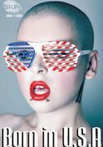Born in U.S.A în Club Skin din Iaşi