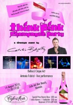 Think Pink Champagne Party la Cafe Del Mar din Mamaia
