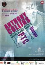 Anthony Collins la Club No Name din Timişoara