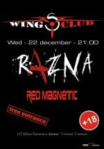 Concert Razna la Wings Club din Bucureşti