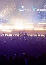 Concerte şi petreceri 18-24 martie 2011
