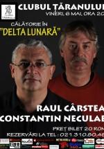 Concert Raul Cârstea şi Constantin Neculae în Clubul Ţăranului Român din Bucureşti