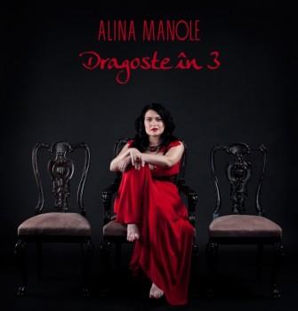 Concert Alina Manole la Teatrul Nottara din Bucureşti