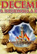 1 decembrie 2011 – Ziua Naţională a României la Alba Iulia