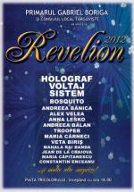 Revelion 2012 la Târgovişte în Piaţa Tricolorului