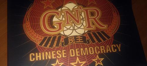 CONCURS: Câştigă un boxset Guns N'Roses Chinese Democracy
