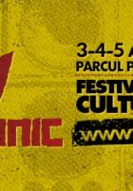 Festivalul Subsonic 2012 va avea loc în Parcul Păuleşti de lângă Ploieşti