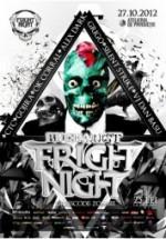 Bucharest Fright Night în Atelierul de Producţie din Bucureşti