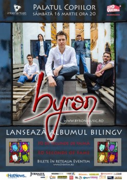 Concert byron la Palatul Copiilor din Bucureşti