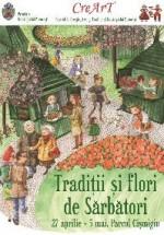 Tradiţii şi Flori de Sărbători 2013 în Parcul Cişmigiu din Bucureşti