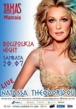 Concert LIVE Natassa Theodoridou în Yamasi Club din Mamaia