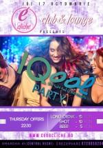 IQool Party în Cliche Club & Lounge din Bucureşti