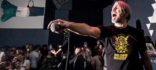"""POZE: ROA – lansare """"System of Sound"""" în Club Colectiv din Bucureşti"""