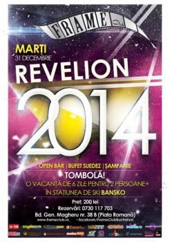 Revelion 2014 în Frame Club din Bucureşti
