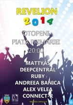 Revelion 2014 în Piaţa Primăriei din Otopeni