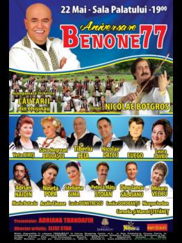 Concert Benone Sinulescu la Sala Palatului din Bucureşti