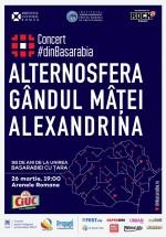 Concert #dinBasarabia la Arenele Romane din Bucureşti