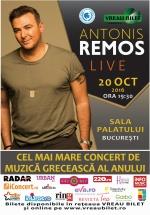 Concert Antonis Remos la Sala Palatului din Bucureşti