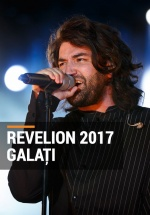 Revelion 2017 pe esplanada Sălii Sporturilor din Galaţi