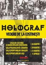 """Turneu naţional Holograf  – """"Vedere de la Costineşti"""""""