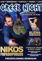 Concert Nikos Papadoupulos la Sala Palatului din Bucureşti